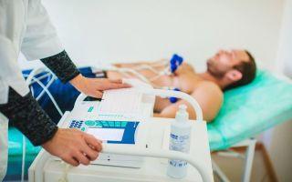 Токсоплазмоз: пути заражения и симптомы заболевания у человека, анализы для выявления патологии, методы лечения и возможные осложнения