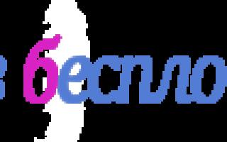 Поликистоз яичников: классификация и виды заболевания, особенности диагностики и методы лечения, опасность патологии и ее осложнений для женщин