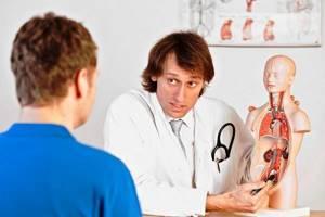 Урологические заболевания: причины, симптомы, профилактика и лечение
