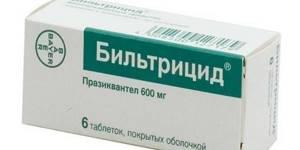 Как лечить описторхоз у взрослых в домашних условиях: эффективные препараты и народные рецепты