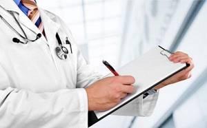 Аднексит что это такое: формы заболевания, причины и факторы риска, способы лечения и профилактики развития болезни