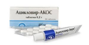 Как лечить герпес на губах: причины заболевания, применение противовирусных мазей и народных средств, отзывы пациентов