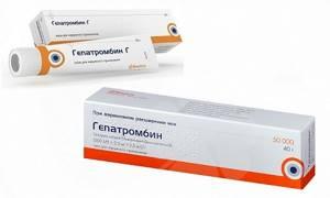 Свечи от геморроя Гепатромбин Г: состав и свойства препарата, показания к применению и побочные действия, цена в аптеке, отзывы покупателей и мнение специалистов