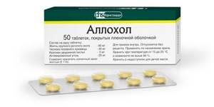 Гепабене: способ применения, показания и противопоказания, стоимость препарата