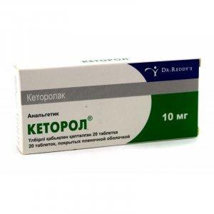 Кеторол: инструкция по применению, показания и противопоказания, стоимость препарата