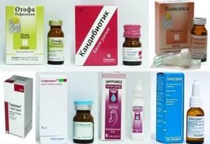 Острый отит: причины, симптомы и лечение в домашних условиях