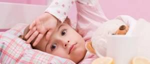 Аллергический ринит: симптомы и меры профилактики заболевания, способы лечения и облегчения состояния больного