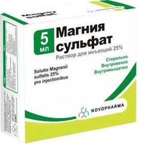 Лечение гипертонии 2 степени: основные признаки развития заболевания и методы профилактики, эффективные способы лечения медикаментами и народными средствами