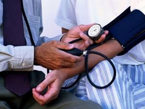 Лечение гипотонии народной медициной в домашних условиях