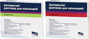Атеросклероз сосудов головного мозга: разновидности патологии, причины развития и симптомы заболевания, эффективные методы лечения и профилактики