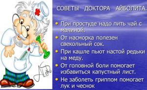 Трахеит у взрослых: причины возникновения и особенности диагностики заболевания, эффективные методы лечения аптечными препаратами и народными средствами, правила проведения ингаляций