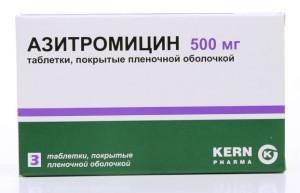 Острый гайморит: причины, симптомы и лечение в домашних условиях