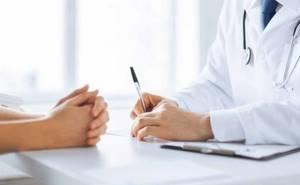 Опущение матки: причины патологии, характерные признаки, лечение в домашних условиях